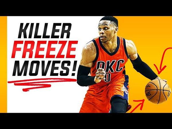 3 Killer Freeze Basketball Moves To Break Ankles: Basketball Moves That Will Break Ankles