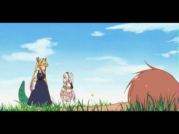 Аниме Битва №1. Дракон VS Дракон. Дракон-горничная госпожи Кобаяши