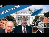 Дима Бикбаев. ХайпNews. Эпизод 42