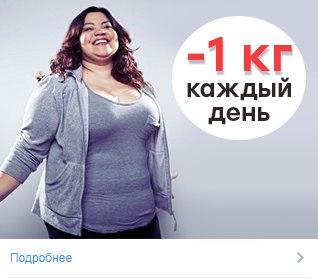 Льем на Gardenin c Instagram (110 026 руб.)
