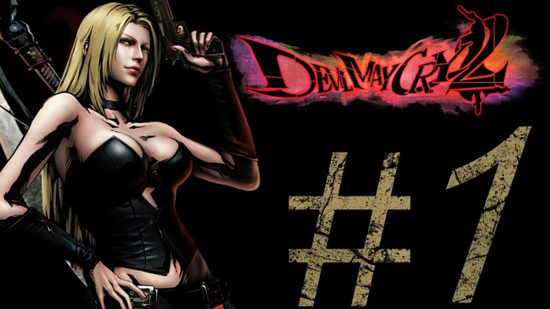 DEVIL MAY CRY 2 ( TRISH MUST DIE DIFFICULTY ) PART 1.