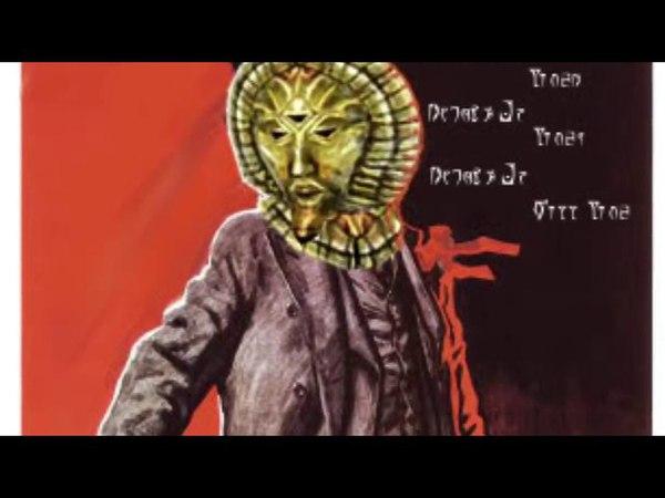 Dagoth Ur Welcomes You Nerevar