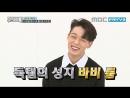 Weekly Idol TV cut 2