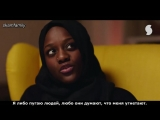 Skam France Серия 2 Часть 7 (Лузеры) Рус. субтитры