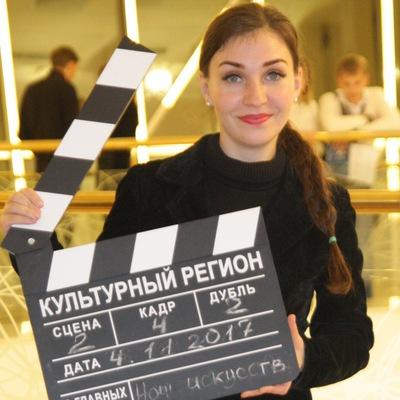 Олеся Ключевская
