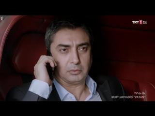 Kurtlar Vadisi Vatan Filmi HDTV 480p