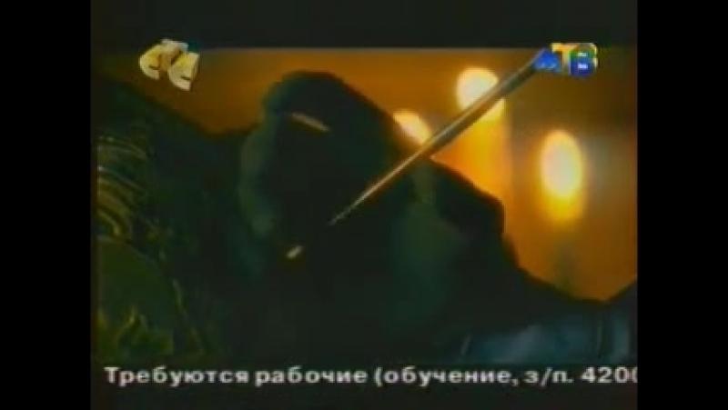 Григорий Антипенко о съемках в Талисмане любви