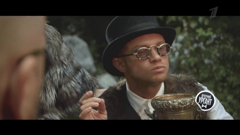 Вечерний Ургант. Музыкальная студия Александра Гудкова – Советы грибникам (смешное видео, хорошее настроение, юмор, лес, грибы).