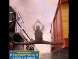 ПРИКЛЮЧЕНИЯ ПАДДИНГТОНА 2 - Хью Бонневилль