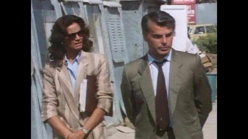 СПРУТ. / La Piovra. (1984). 1 СЕЗОН.4 СЕРИЯ.