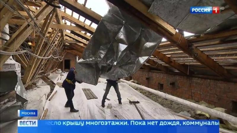 Вести-Москва • Летающие крыши и сломанные деревья: столицу приводят в порядок после урагана