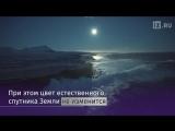 2 и 31 марта жители Земли увидят «голубую Луну»