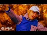 Паша Техник исполняет трек Lil Peep