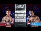Павел Маликов vs Дауд Йордан Pavel Malikov vs Daud Yordan (22.04.18)