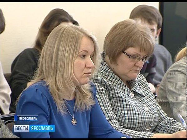 Депутаты обсудили объединение Переславля-Залесского с районом