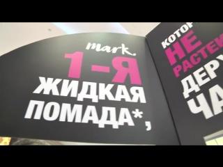 Десант Красоты в Казани! 14.10.2017г. ТЦ Южный.