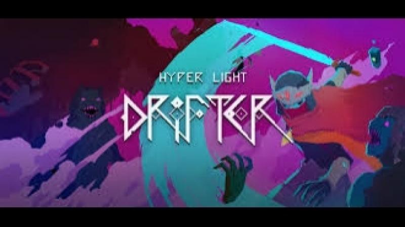 Hiper Light Drifter, Boss Rush.