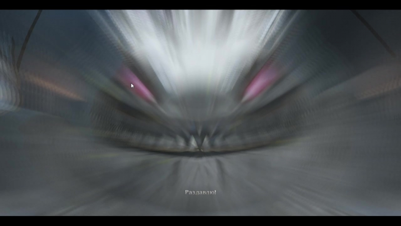 Devil May Cry4 Special Edition босс жаба