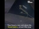 Ученые нашли пустую 30-метровую камеру внутри египетской пирамиды Хеопса