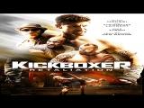 Кикбоксер: Возмездие Kickboxer: Retaliation Clip (2018) Free Cinema 2