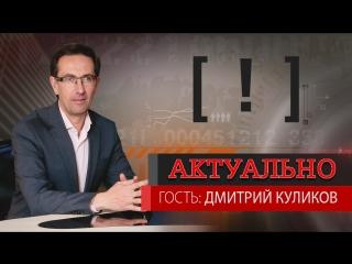 «Больше автобусов, меньше маршруток» Дмитрий Куликов, председатель ивановского совета перевозчиков