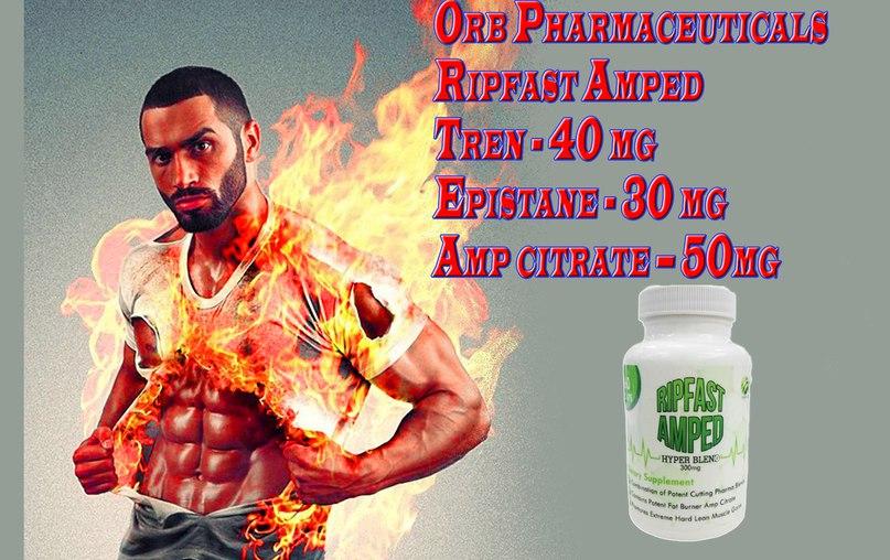 Orb Pharmaceuticals - Ripfast Amped   ВКонтакте