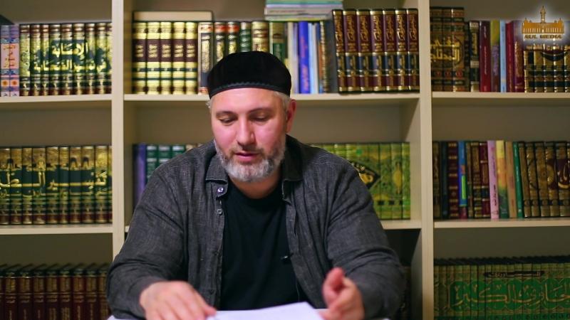 Хож-бауддин Шахбулатов: Муса пайхамар (lалайхlисСалам) 24-гlа дакъа 04.03.2018 шо.