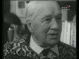 Исторические хроники. 1969 год. Корней Иванович Чуковский
