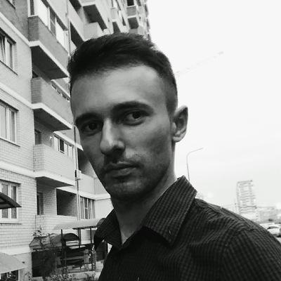 Артем Костенецкий