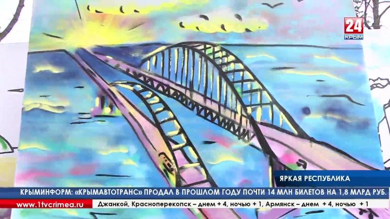 В День Республики Крым «заиграл» новыми красками А что, если Крымский мост был бы сиреневым Это невероятно, но таким его можно