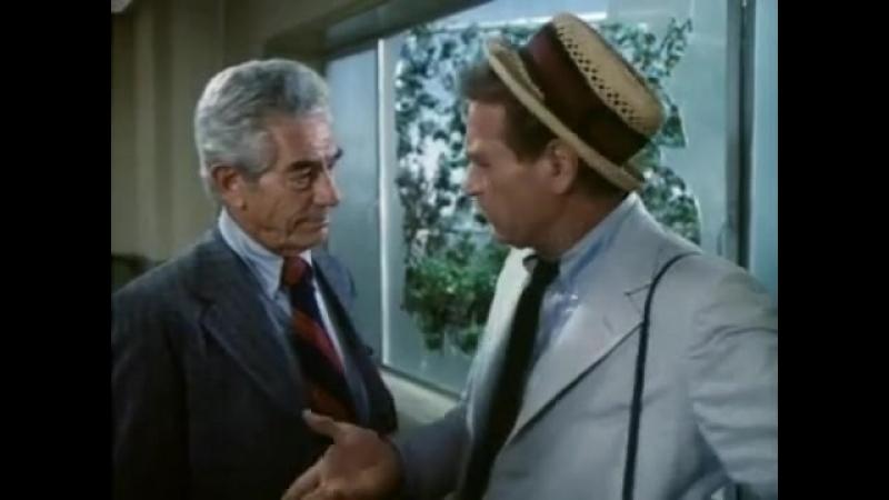 Kolchak: The Night Stalker (1975) S01E13 Primal Scream