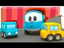 Грузовичок Лева строит парковку для машинок  Развивающие мультфильмы для самых маленьких