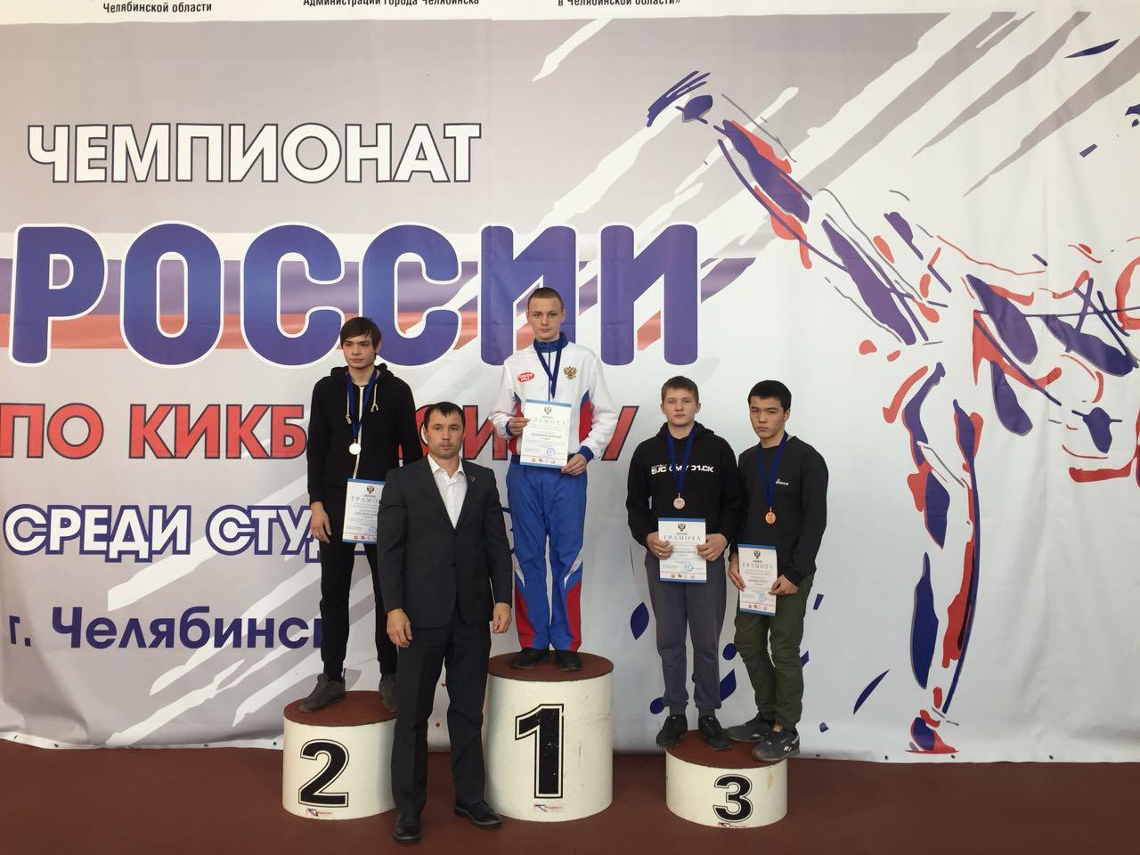 Чемпионат и Первенство России по кикбоксингу среди студентов