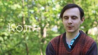 Интервью с Катей Дмитриченко
