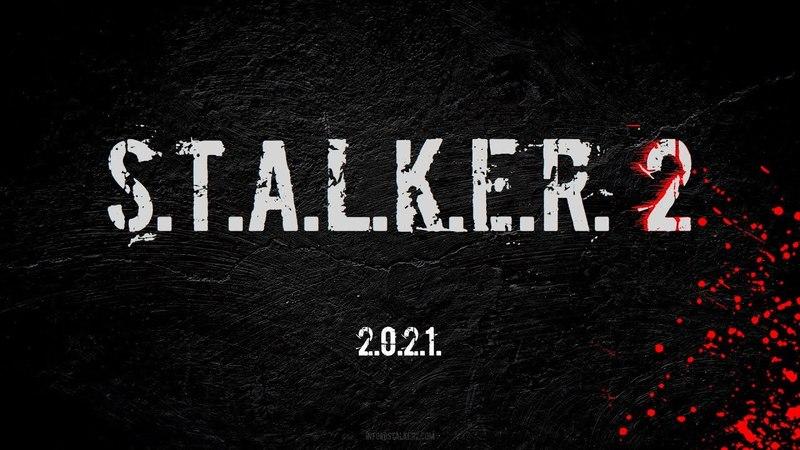 «S.T.A.L.K.E.R. 2» - АНОНС! ДАТА ВЫХОДА 2021 ГОД