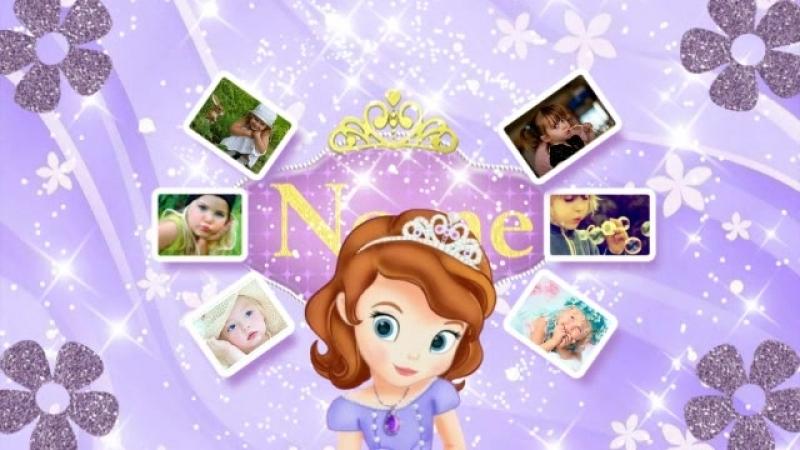 поздравление для вашей принцессы из мульта София Прекрасная