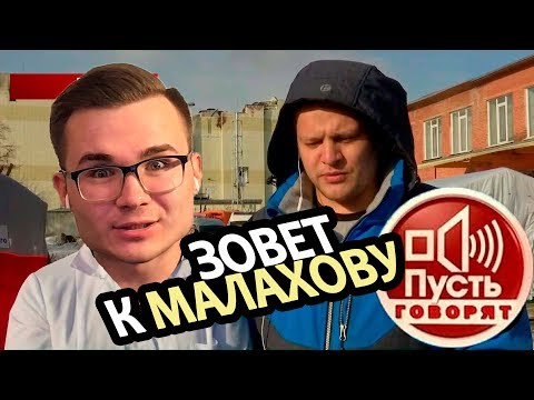 Игорь Востриков зовёт меня. [Арслан Энн]