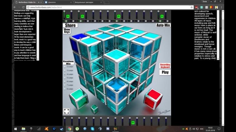 Deep House Electro Cube