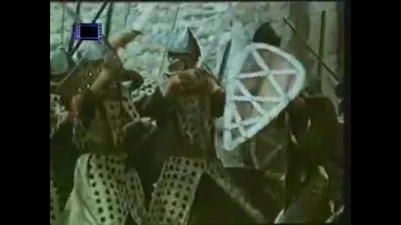 Вильгельм Завоеватель / Wilhelm Cuceritorul (1982). Штурм замка войсками Вильгельма
