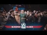 VERSUS #11 (сезон IV) МЦ Похоронил VS Halloween (COMPLIMENT BATTLE)