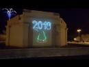 Лазерное новогоднее шоу на пл. Носова.