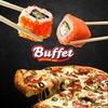 Суши & Пицца доставка в Красноярске Buffet!
