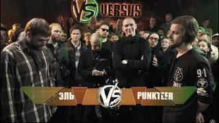 VERSUS: FRESH BLOOD 4 (Эль VS Punkteer) Отбор