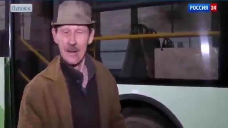 ШОК! 2015 СРОЧНО Луганск запускает троллейбусы Транспортная система ЛНР Новости Украины Сегодня 13 0