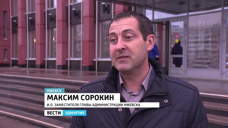 Живу в Ижевске | ТНТ-Новый Регион