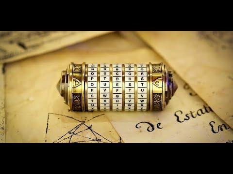 Секретный код Васадина