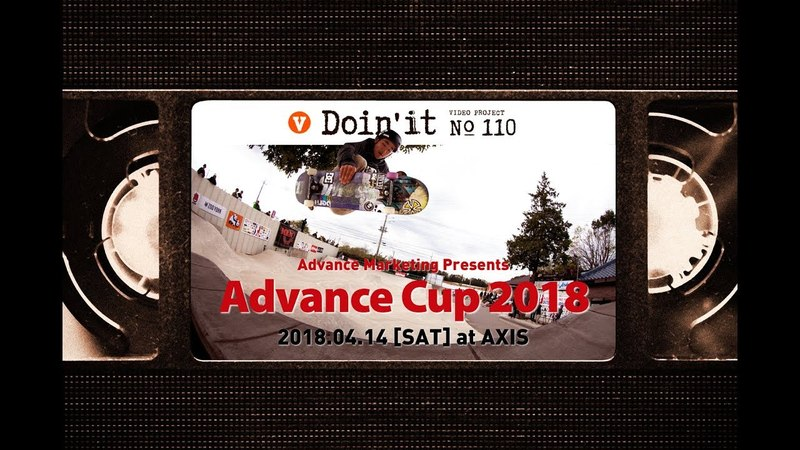 ADVANCE CUP 2018 [VHSMAG]