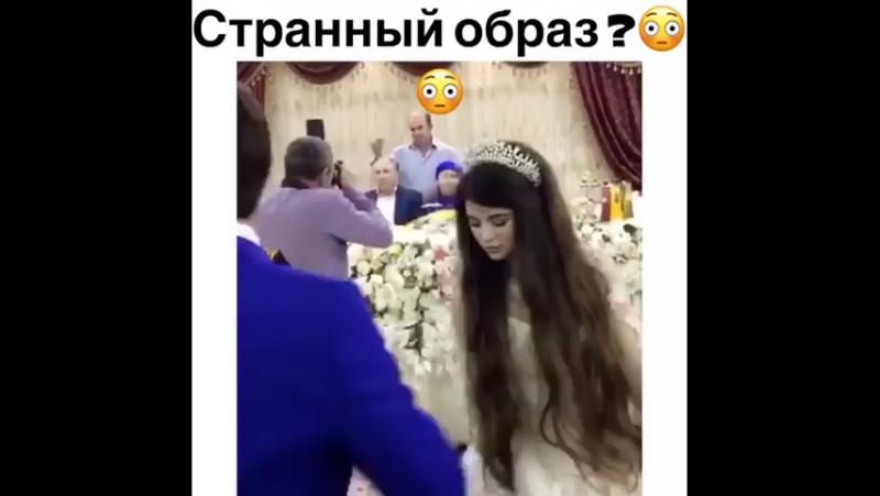 Безрадостные жених с невестой