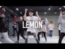 1Million dance studio Lemon - N.E.R.D, Rihanna  Beginners Class