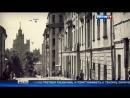 Вести Москва За перепланировку старинных зданий будут лишать права собственности